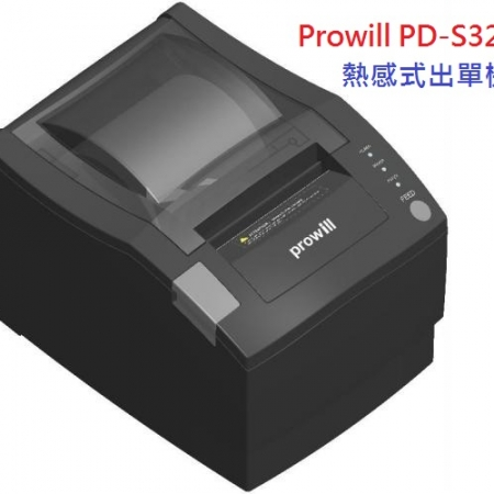 PROWILL PD-S326熱感出單機